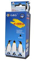 Canon PGI-225bk compatible